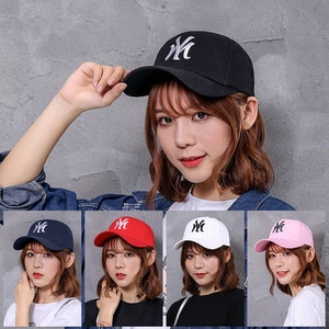Factory Wholesale Spring And Summer MY Letter Hats Men'S Korean Sports Baseball Caps Ladies Sun Shading And Sun Proof Caps
