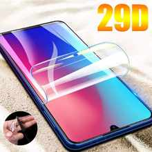 Hydrogel Film Screen Protector Protective For Xiaomi Redmi 5 Plus 5A 4 4X 4A S2 Go K20 Note 4 4X 5 5A Pro Not Glass