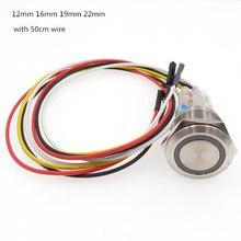 Металлический светодиодный выключатель питания, 5 В, 12 мм, 16 мм, 19 мм, 22 мм, водонепроницаемый, с проводом 50 см, 1 шт.