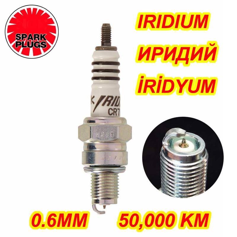 1 2 4pcs moto 0.6 MILÍMETROS IRIDIUM IX plugue de faísca CR7HIX bujia para 3485 7544 IUF22 U22FSG-U 5383 J4520IUF22 99000-69835-C7R