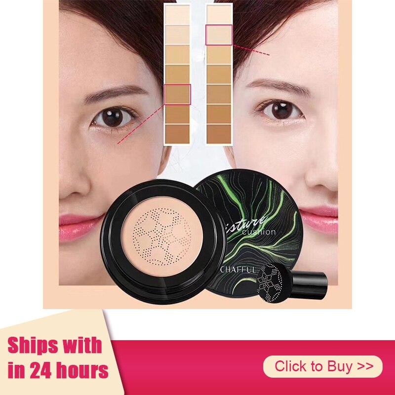 1 шт., увлажняющий отбеливающий крем-консилер для макияжа