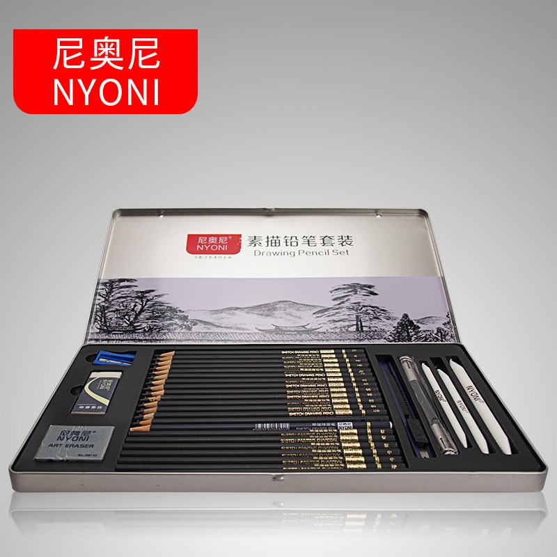 Professional 29Pcs Drawing Sketching Set Sketch Graphite Charcoal Pencils Tin box Wood For Artist Supplies