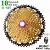 SMLLOW 10 מהירות זהב קלטת 11-50T רחב יחס Freewheel אופני הרי MTB אופניים קלטת ספרוקט תואם עם sarm