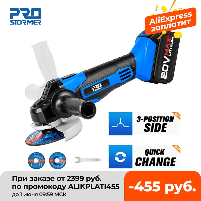 aliexpress.com - Cordless Angle Grinder 20V Lithium-Ion Battery Machine Cutting Electric Angle Grinder Power Tool By PROSTORMER