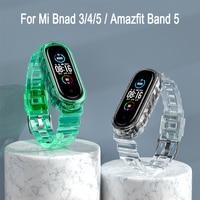 Браслет для Amazfit Band 5 ремешок Xiaomi Mi Band 5 прозрачный сменный Браслет Mi Band6 nfc для Mi Band 4 3 Аксессуары
