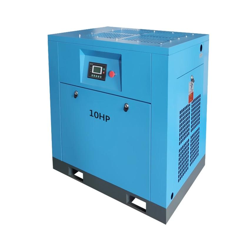 7.5KW 10Hp ضاغط هواء لولبي دوار صناعي متغير التردد ضاغط هواء صامت كهربائي يستخدم في الرملي 380 فولت