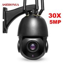 Caméra de sécurité Wifi sans fil   Carte SIM 5 mp 3G 4G, caméra de Surveillance optique 30X IP PTZ, caméra de Surveillance Audio bidirectionnel