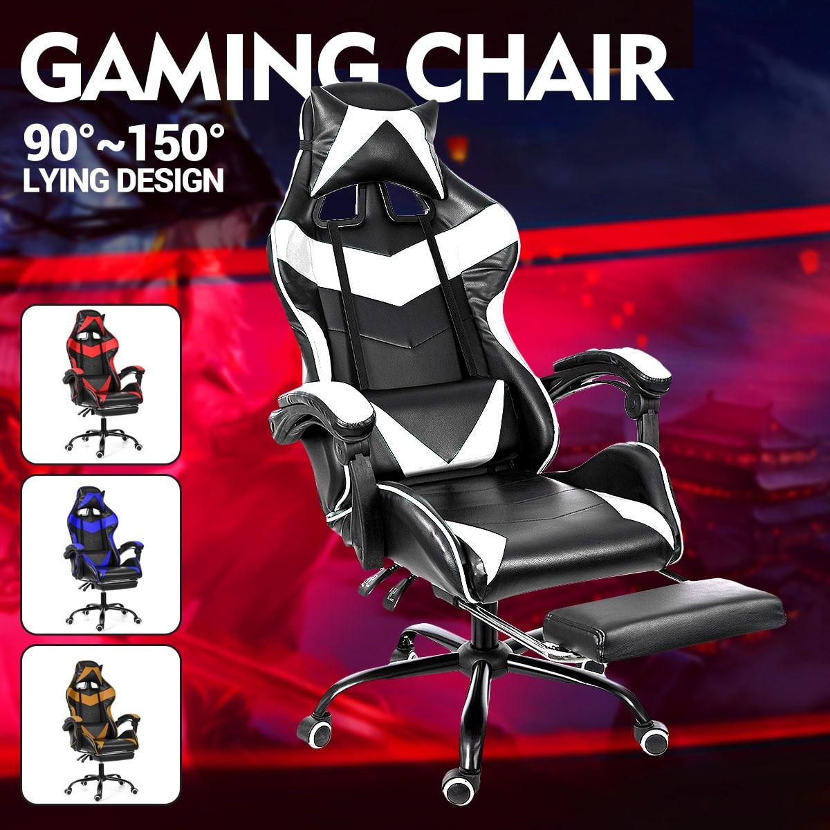 Wcg игровой стул ПВХ домашнее кресло эргономичные компьютерные стулья для офиса лифт и поворотный функция Регулируемая подставка для ног