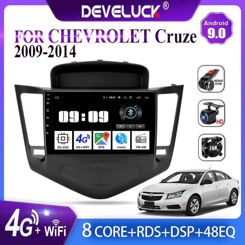 Android 9,0 4G + 64G автомобильное радио 2din стерео RDS AM 2.5D IPS экран мультимедийный плеер для Chevrolet Cruze 2008-2012 GPS навигация