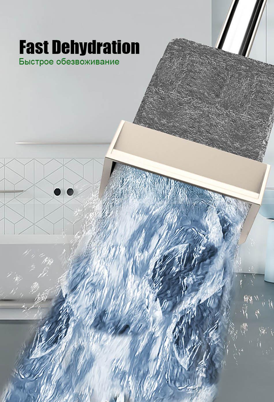 Value clean Mop - Les Value