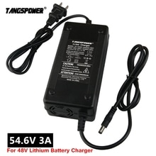 TANGSPOWER 54.6V 3A Lithium Battery Charger 54.6V3A electric bike Charger for 13S 48V Li-ion Battery