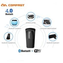 Comfast bluetooth oth4.0 + WIFI 150Mbps wifi dongle RTL8723BU jeu de puces 802.11n Wifi adaptateur bluetooth