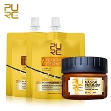PURE Keratin Treatment Set Formaldehyde Free Purifying Shampoo Nourish Hair Oil Mask for Shiny Straighten Hair & Scalp Treatment