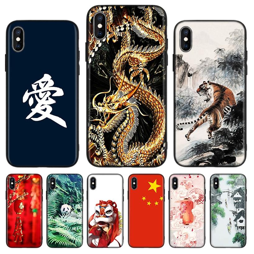China Nacional dragón negro Funda trasera para teléfono Apple IPhone 11 Pro XS MAX XR 7 8 6 6S Plus X 10 diez 5 5S SE Coque Shell