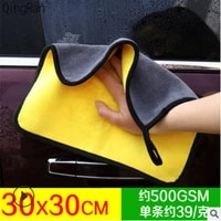 new car coral fleece auto wiping rags efficient super absorbent microfiber cleaning cloth home car washing cleaning towels 2021