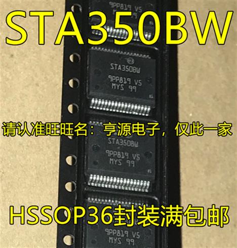 STA350 STA350BW