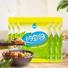 Bacille subtilis natto bacille natto bricolage natto poudre natto nattokinase de souche poudre bacille agent alimentaire sacs de
