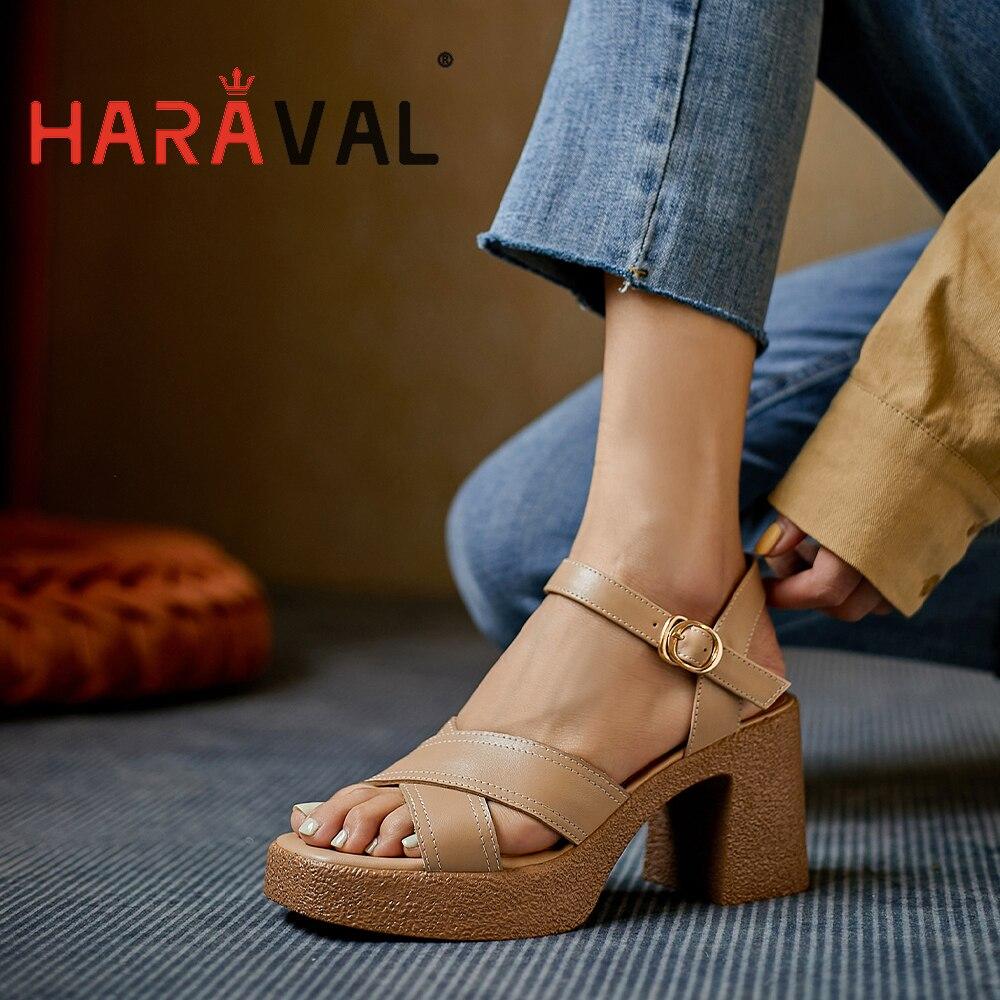 HARAVAL أحذية نسائية عالية الكعب سميكة القاع جلد طبيعي عارضة أنيقة منصة البني أحذية النساء مشبك حزام B300
