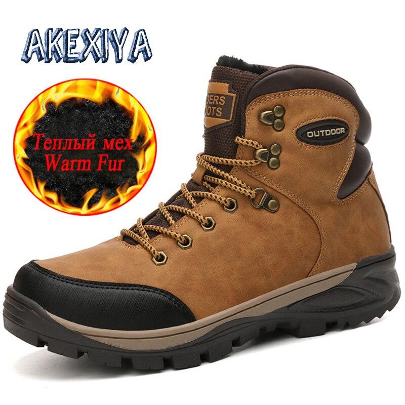 Botas De invierno para Hombre a la moda, botas De nieve De felpa cálidas para Hombre, Botas De senderismo impermeables para Hombre, calzado De invierno para Hombre