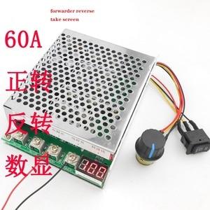DC motor speed controller digital dial tachometer motor reverse switch 12V 24V 48V