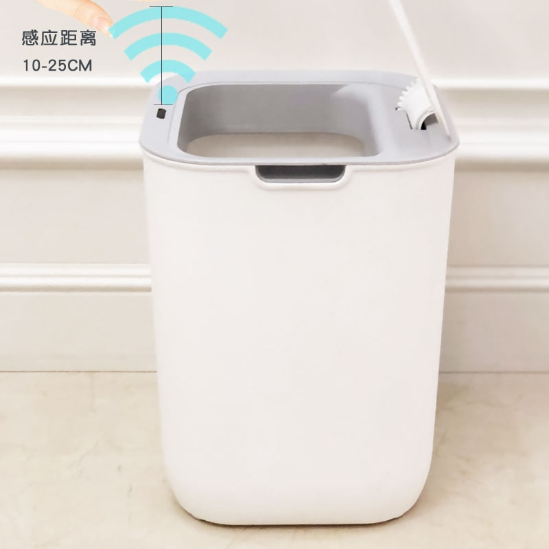 Ecoco White Trash Can Square Plastic Kitchen Bedroom Automatic Waste Bins Sensor Toilet Basurero Cocina Cleaning Tools EH50WB enlarge