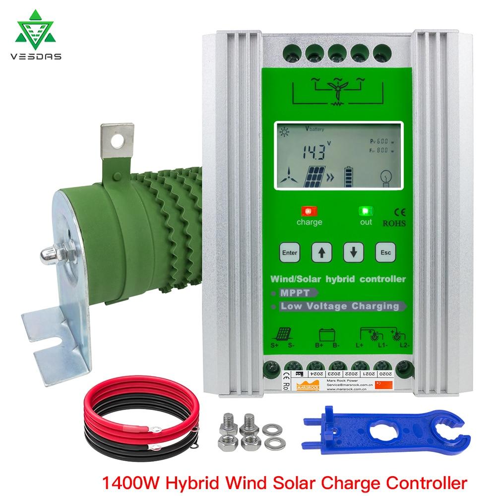 وحدة تحكم في تفريغ شحن الطاقة الشمسية الهجينة MPPT ، منظم بطارية 12 فولت 24 فولت لتوربينات الرياح الكهروضوئية ، 1400 واط