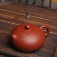 lin pure manual hand pot teapot yixing purple sand takeda chaozhou kungfu master apprentice undressed ore bian xi shi