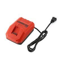 HIlti 2076996 3V-13V Batterie ladegerät C4/12-50 115V cordless systeme DC Power versorgung für batterie pack B12/2,6