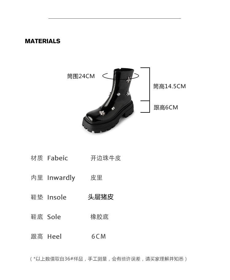 Autumn and Winter 2021 New Thick Soled Martin Boots Women's Short Boots Leather Chelsea Boots Thick Heels Versatile Chimney