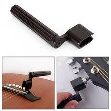 2 в 1 инструмент для намотки гитарной струны, мостовой штифт, для удаления колышков, инструмент для ремонта бас-гитары, аксессуары для гитары, инструмент для ремонта
