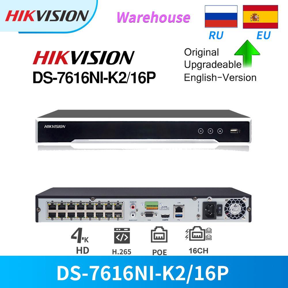 Hikvision الأصلي 16CH 4K 16POE NVR DS-7616NI-K2/16P H.265 8mp التوصيل والتشغيل للكاميرا IP طرف ثالث شبكة كاميرات المدعومة