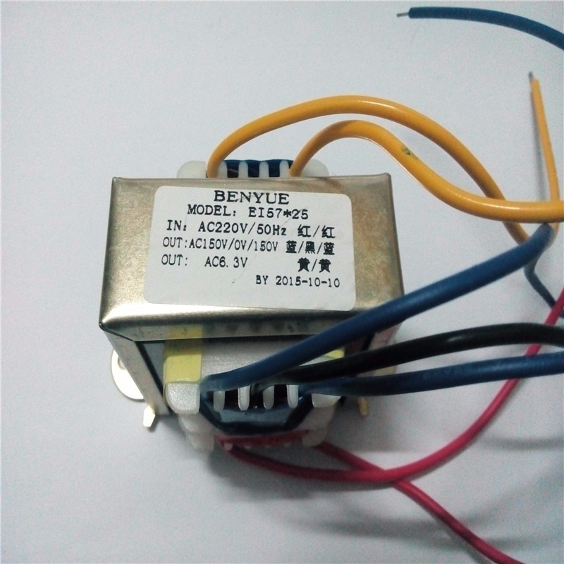 Выход трансформатора 150VAC-0-150VAC + 6.3VAC для 6N3 6N4 ламповый усилитель плата 6N3 предусилитель плата 6N3 усилитель