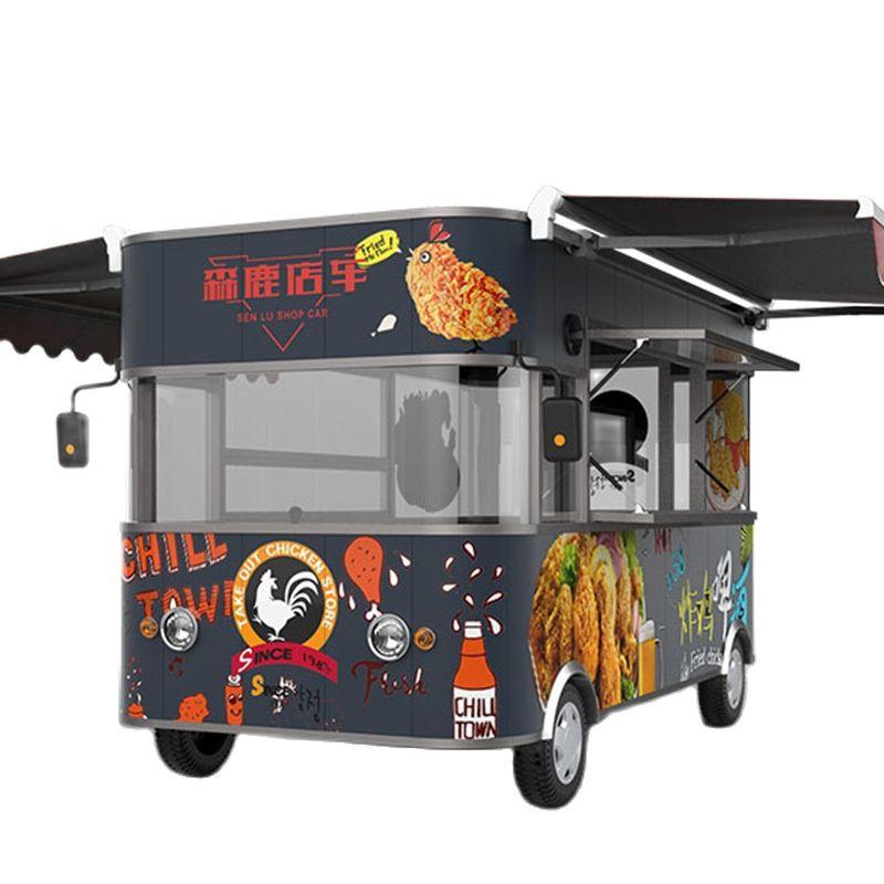 سيارة طعام كهربائية مقطورة المحمول المطبخ هوت دوج ماكينة صناعة وبيع الآيس كريم كشك عربة القهوة البطاطس المقلية آلة مع الفريزر