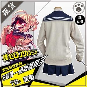 My Hero Academia Cosplay Halloween Costume Anime Boku No Hero Academia Himiko Toga JK Uniform Sweater Coat Wig Costumes C62C49