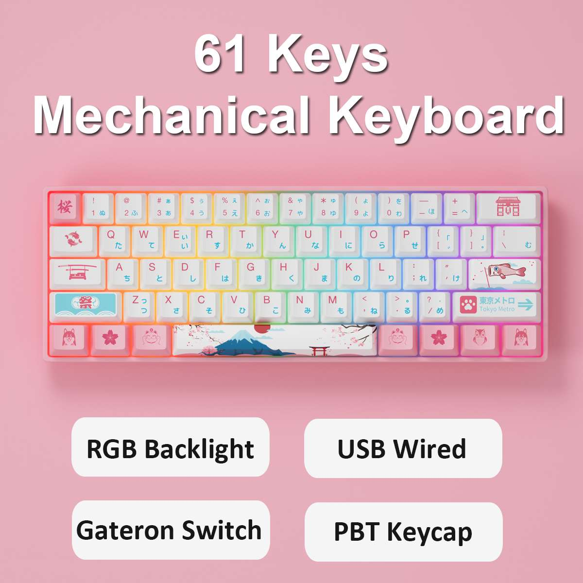AKKO 3061 R2 طوكيو 61 مفاتيح لوحة المفاتيح الميكانيكية ساكورا الوردي اليابانية RGB PBT كيكابس NKRO Gateron مفاتيح السلكية لوحة مفاتيح الألعاب