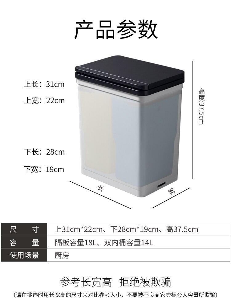Modern Big Size Trash Can Bedroom Stainless Zero Waste Bathroom Trash Can Cabinet Storage Cubo De Basura Household Merchandises enlarge