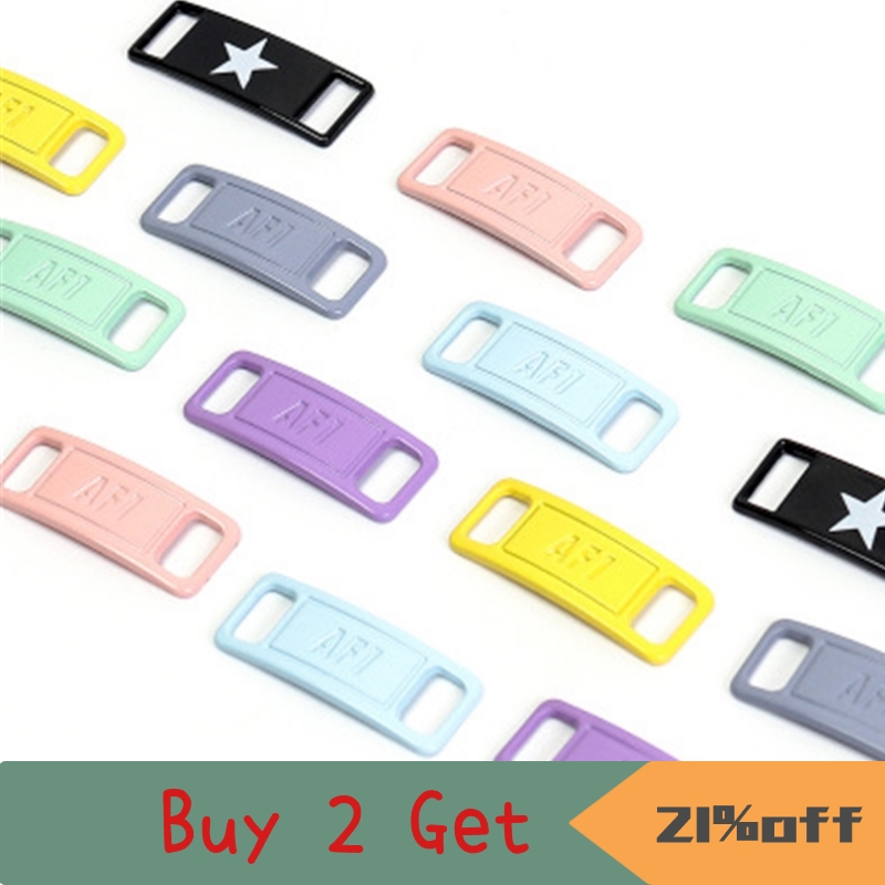 Air Force One AF1 shoelace buckle color printing engraving iron brand shoelace buckle shoe buckle shoe accessories