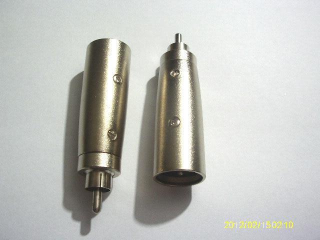 موصلات صوت 3Pin XLR ذكر إلى RCA ، 1000 قطعة ، بيع
