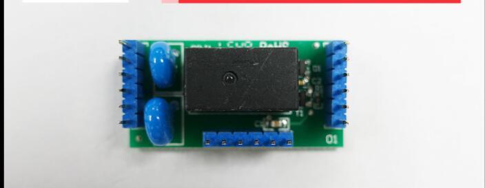 شيامن يوديان التتابع الاتصال التبديل وحدة الإخراج L0/L1/L2/L3/L4/L5