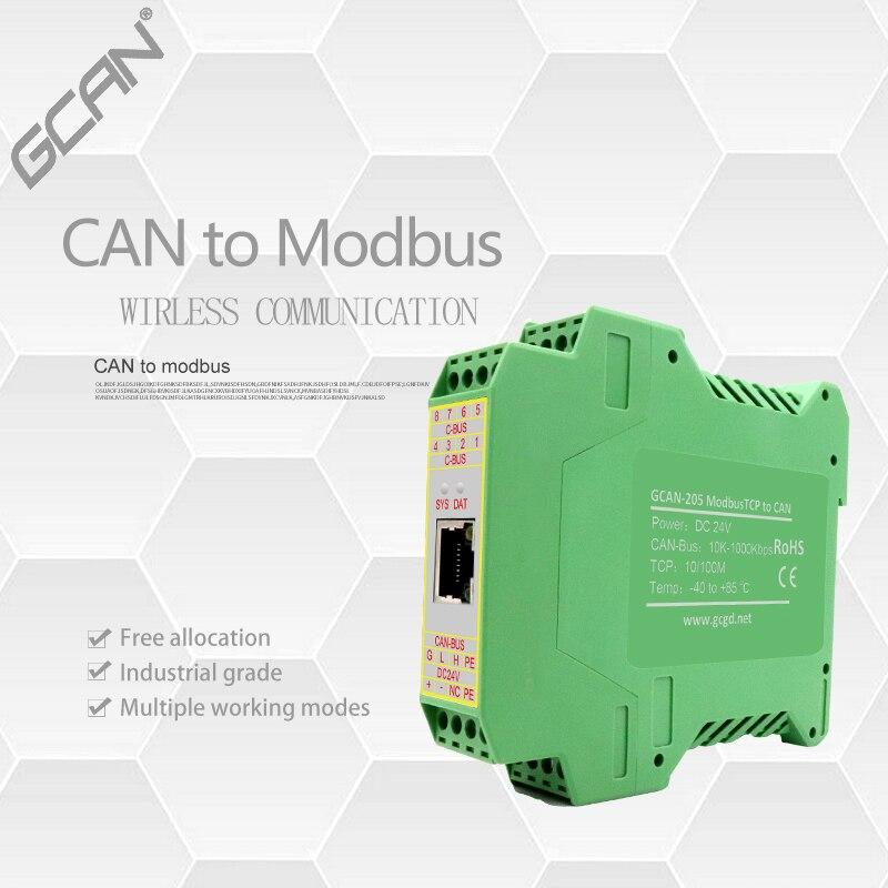 GCAN-204 Modbus الاتصالات حافلة محول RS 232/485/UART المنفذ التسلسلي إلى CAN حافلة وحدة Modbus RTU لبوابة CAN