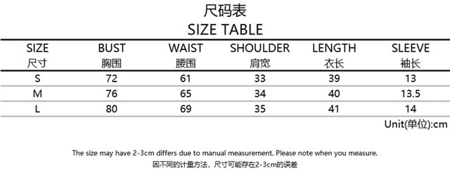2021 summer new slim top women's round neck Pullover cartoon printed letter white T-shirt y2k shirt  kpop  tops  goth clothes 10