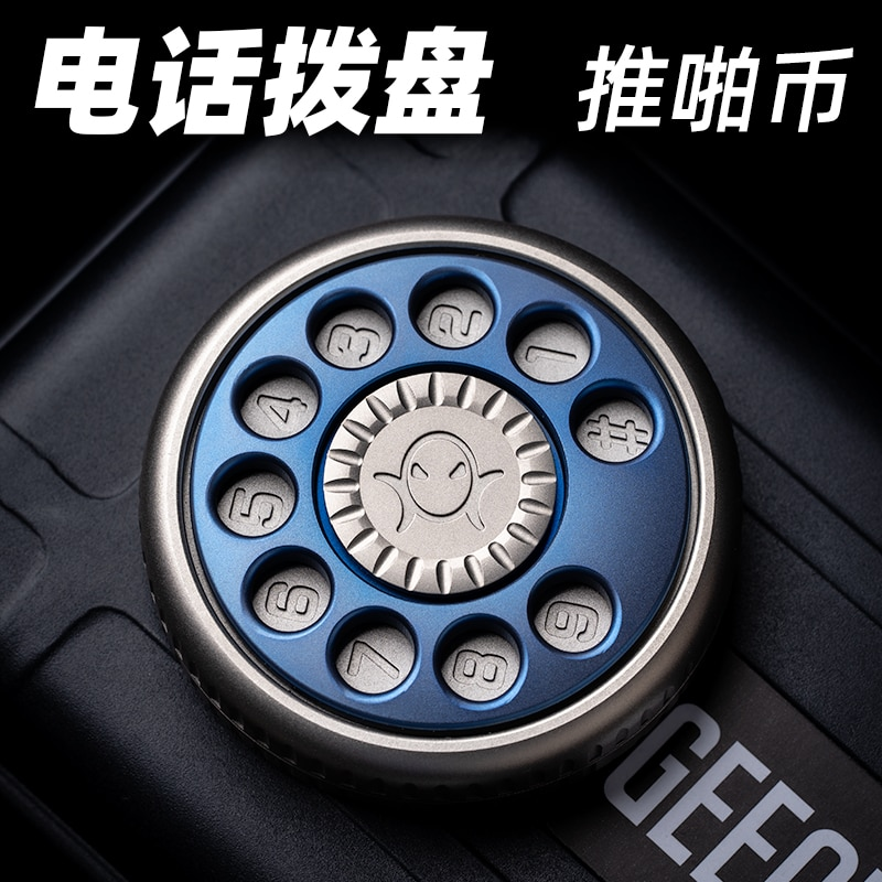 Finger Play House Phone Dial Black Mirror Original Push Plate Rotor Pop Coin Fingertip Gyro Pressure Reduction Toy EDC