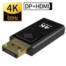Adaptateur Displayport DP vers HDMI Max 4K x 2K 60Hz convertisseur de câble mâle vers femelle adaptateur DisplayPort vers HDMI pour convertisseur TV PC