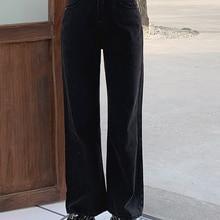 CMAZ Summer 2021 Fashion Straight Jeans Streetwear Women's Size Hong Kong Style High Waist Slim Fat