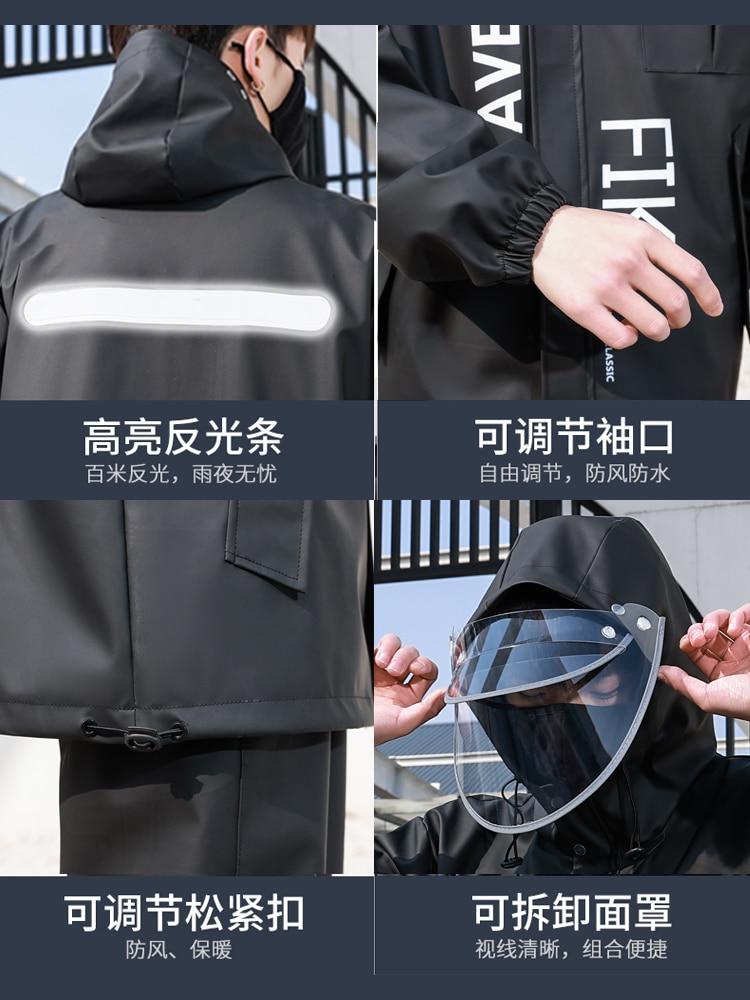 Reflective Motorcycle Raincoat Women Hat Men Polyester Raincoat Waterproof Suit Traje Lluvia Moto Cycling Equipment BS50RC enlarge
