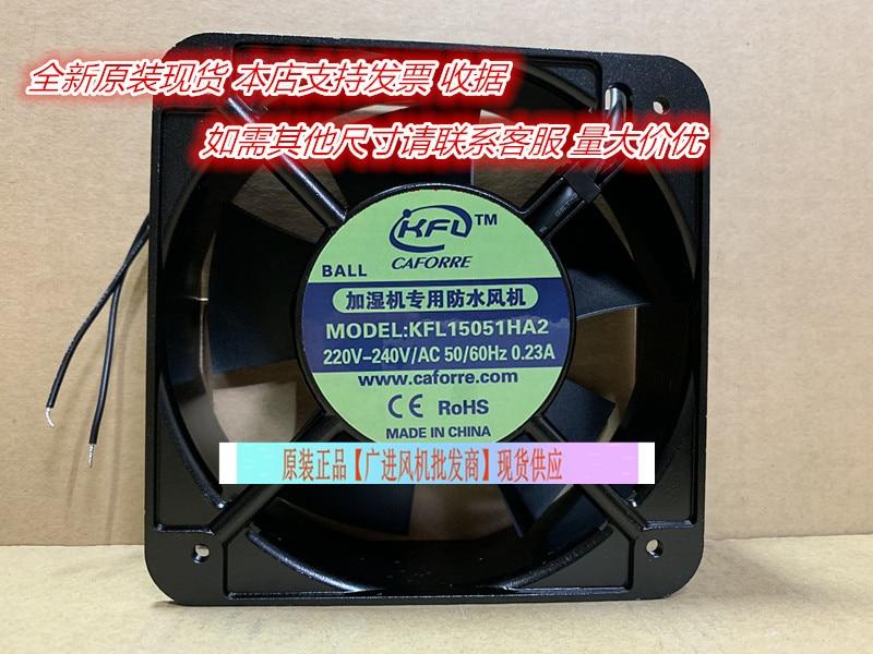 DWPH EFC-14E12D تيار مستمر 12 فولت 0.80A 140x140x25 مللي متر 2-سلك خادم مروحة التبريد
