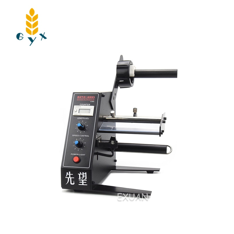 1150D automatic counting label peeling machine Label separator peeling machine Electric automatic self-adhesive label machine
