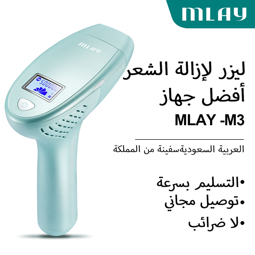 Mlay M3 2021 NEW IPL Laser Hair Removal Machine Epilator Permanent Bikini Trimmer Face Body Depilador a  Laser  Quickly Deliver