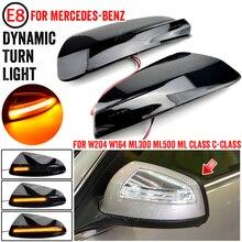 Светодиодный боковое зеркало Динамический указатель поворота мигалка светильник для Mercedes Benz W204 W164 ML300 ML500 ML550 ML320 зеркало заднего вида лампа