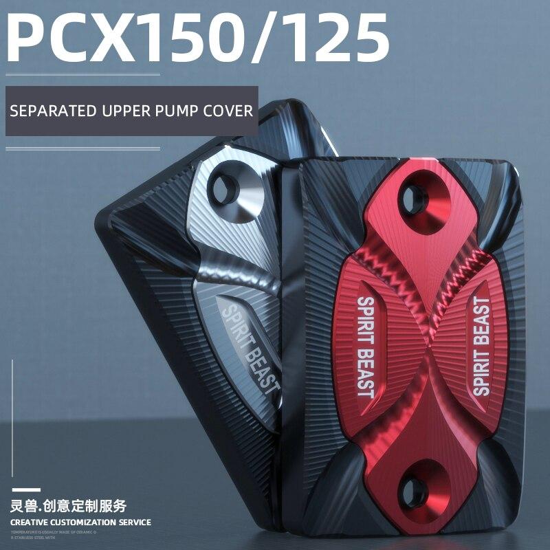 PCX 150 cubierta superior de la bomba de aceite de la motocicleta modificada tapa superior accesorios PCX 125 tapa de la olla de aceite del freno delantero cubierta de la bomba de freno